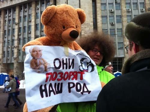 Прямая трансляция: Митинг «За честные выборы» на проспекте академика Сахарова. Изображение № 41.