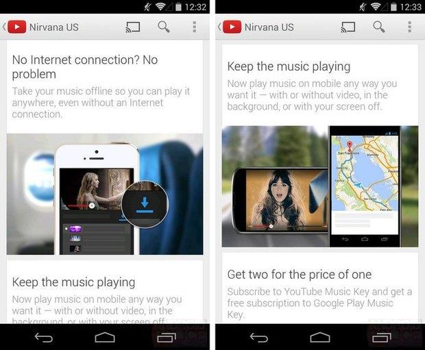 Доступ кмузыкальному сервису отYouTube обойдётся в9,99 доллара вмесяц. Изображение № 4.