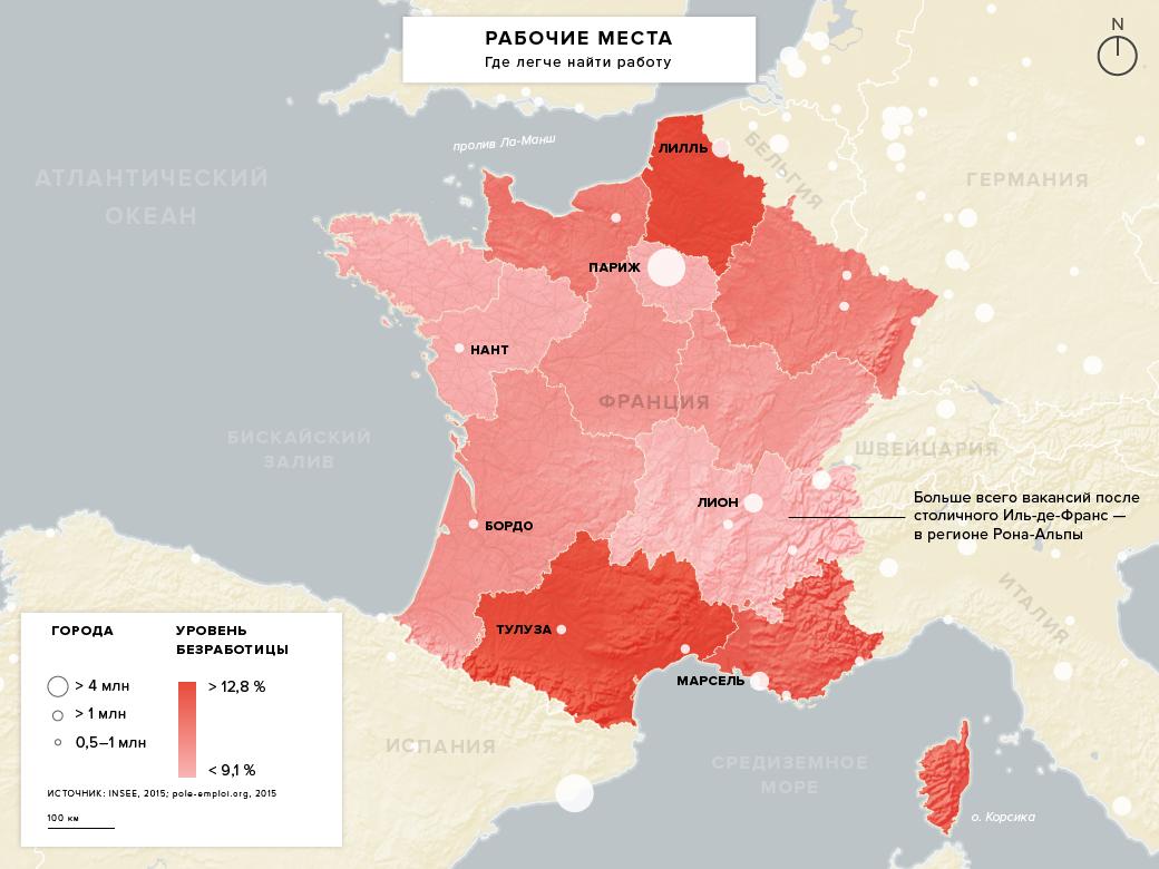 Стоит ли переезжать во Францию. Изображение № 5.