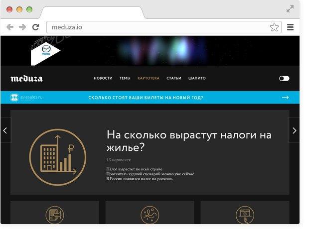 Запустилось новое СМИ Галины Тимченко. Изображение № 3.