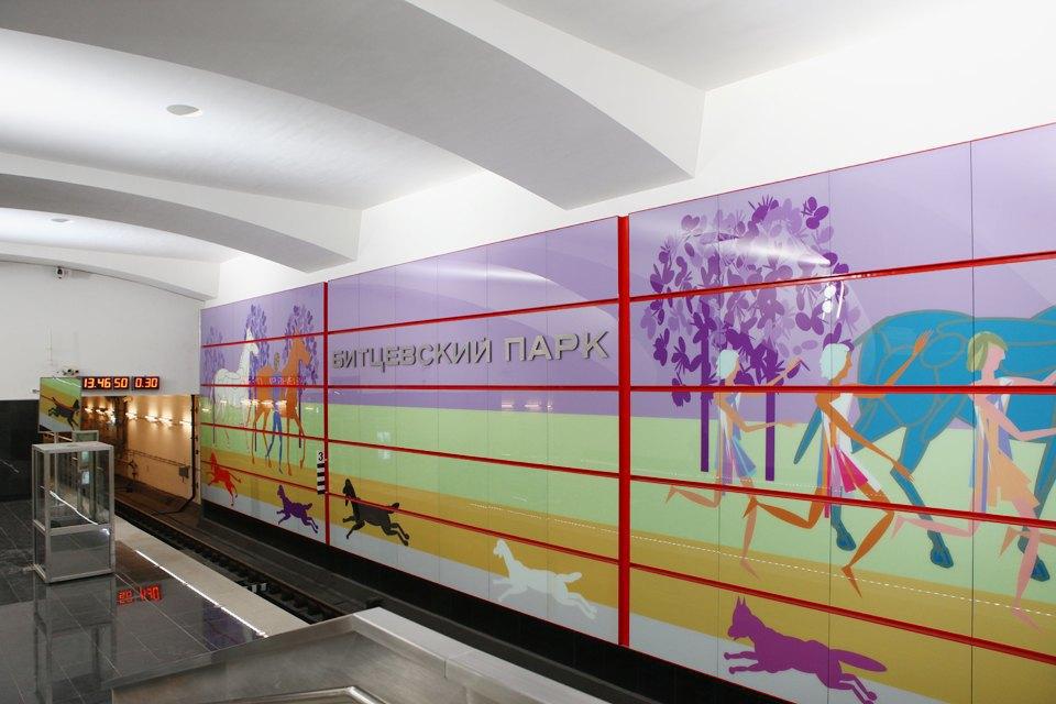 Новые станции метро «Лесопарковая» и«Битцевский парк». Изображение № 11.