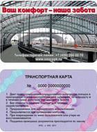 Москва —Петушки: 7 транспортных решений, объединяющих столицу и область. Изображение № 14.