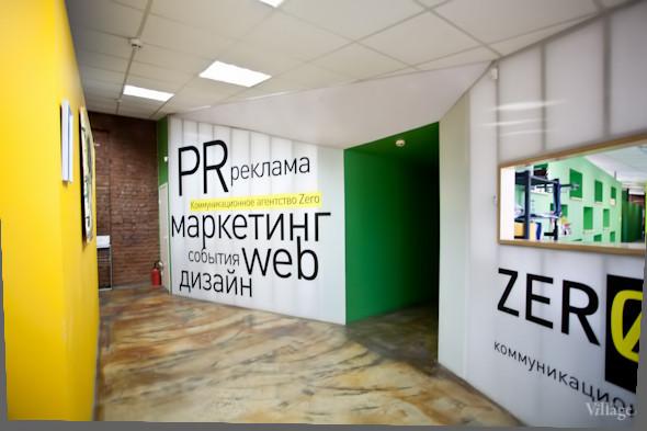 Офис недели: коммуникационное агентство Zero (Петербург). Изображение № 5.