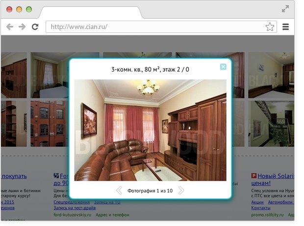 Золотой стандарт: Как владельцы московских квартир представляют себе евроремонт. Изображение № 18.