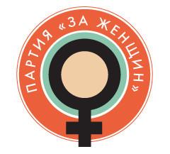 Добавить в избранные: 5 новых партий в России. Изображение № 39.