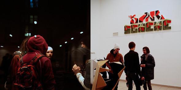 Фотографии выставки Russian Street Art is Dead, организованой Игорем Поносовым. Изображение № 38.