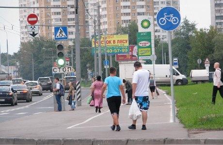 Блогеры раскритиковали велодорожку вдоль Ярославского шоссе . Изображение № 1.