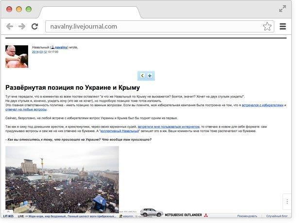 Навальный об Украине, топ-100 книг поверсии «Афиши» и обращение «Ленты.ру» кчитателям. Изображение № 4.