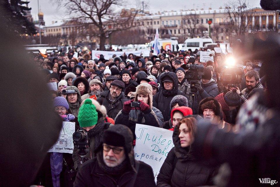 Фоторепортаж: митинг взащиту Городской клинической больницы №31. Изображение № 3.