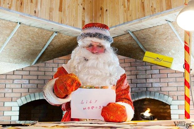 Wish List: Что дети заказывают Деду Морозу. Зображення № 5.