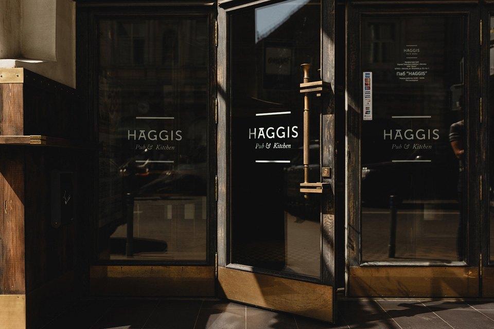 Кафе ипаб Haggis. Изображение № 2.