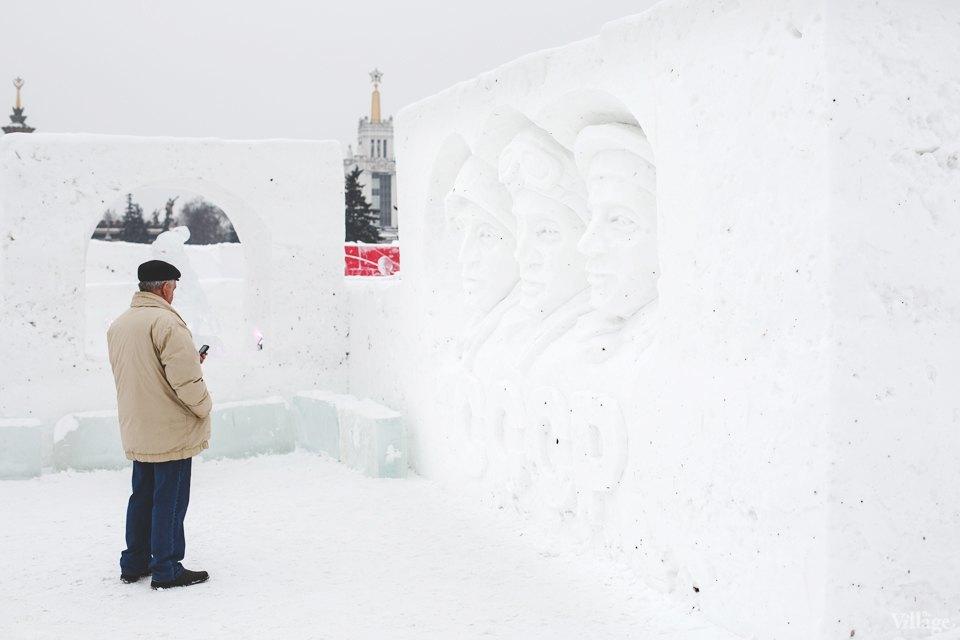 Ледянойлабиринт на ВВЦ. Изображение № 1.