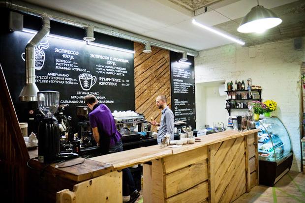 Новое место: Коворкинг икофейня Les. Изображение № 12.