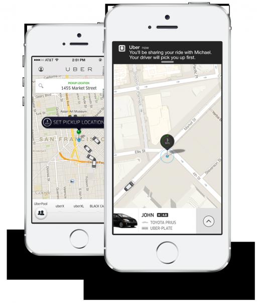 Uber позволит разделить стоимость поездки с незнакомцами. Изображение № 1.