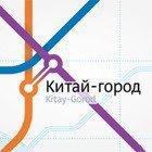 Карты на стол: 11 альтернативных схем петербургского метро. Изображение № 1.