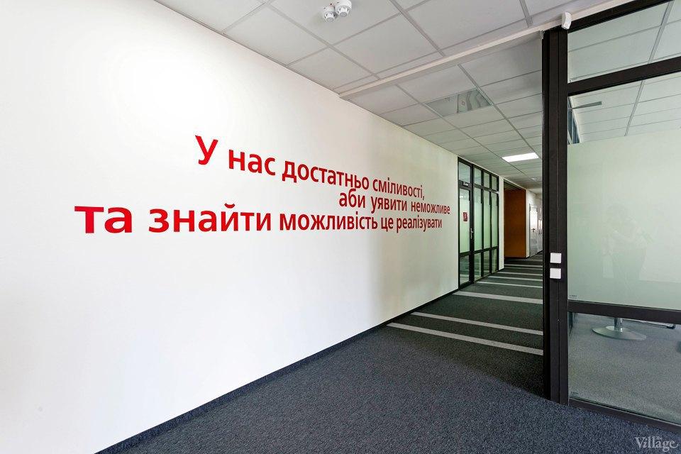 Интерьер недели (Киев): 1+1 Media. Изображение № 11.