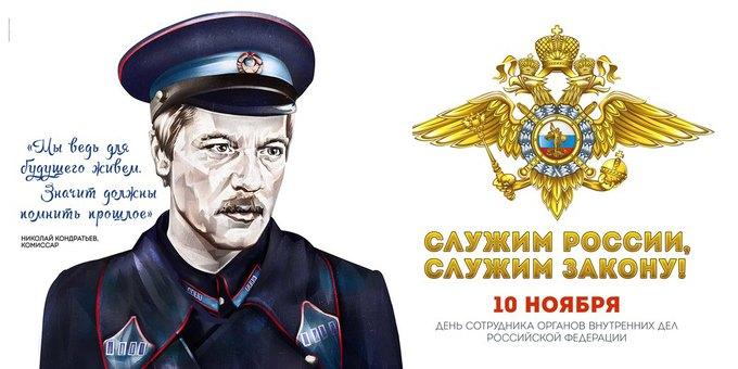 Ко Дню полиции вПетербурге появятся плакаты сГлебом Жегловым . Изображение № 2.