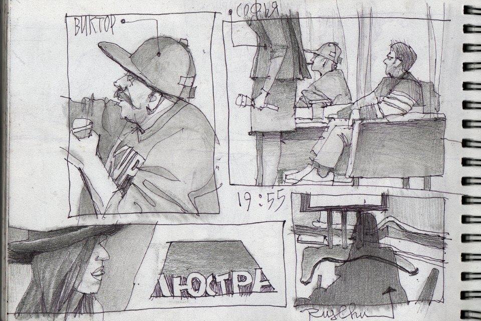 Фестиваль иллюстраторов «Люстра». Изображение № 6.