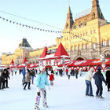 Московские катки теперь освящают. Изображение № 2.