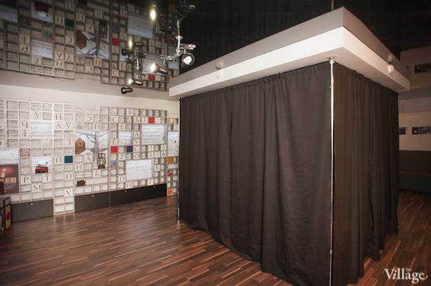 Фоторепортаж: В Киеве открыли Музей сновидений. Зображення № 18.