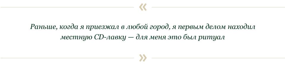 Александр Горбачёв и Борис Барабанов: Что творится в музыке?. Изображение № 134.