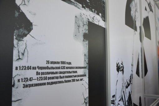 Впетербургской школе создали музей жертв радиационных катастроф. Изображение № 2.