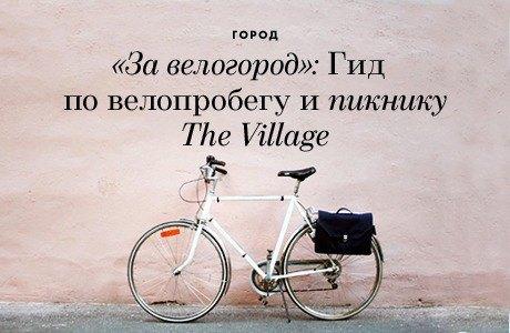 Утро в Москве: 10 июля. Изображение № 19.