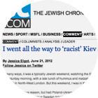 Вся правда: Отчёты европейских блогеров о Евро-2012 в Киеве. Зображення № 8.