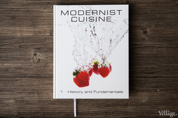 Кулинарное чтиво: Ресторатор Екатерина Дроздова о 10 книгах. Изображение №9.