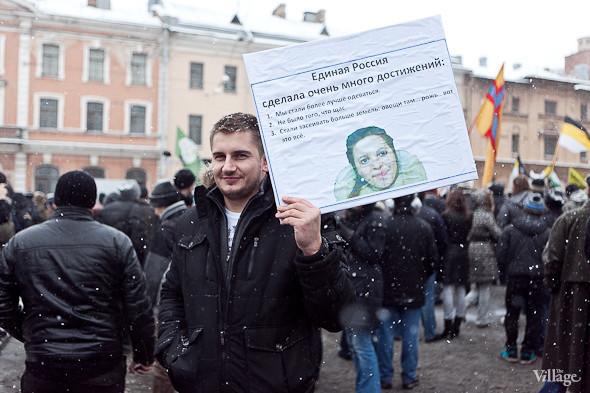 Два санкционированных митинга в Петербурге собрали 2 500 человек. Изображение № 44.
