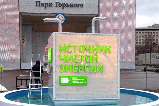 В парке Горького установили преобразователь сахарной энергии. Изображение № 1.