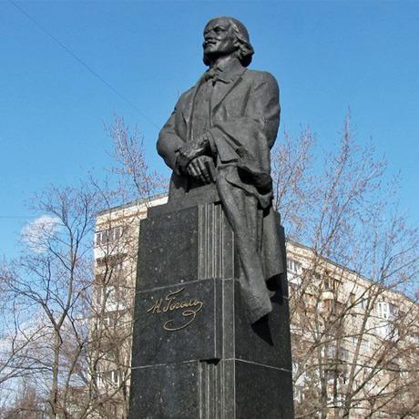 В Киеве решили установить памятник Гоголю. Зображення № 3.