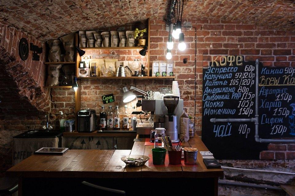 Кофейня Espresso Bike на Казанской улице. Изображение № 2.