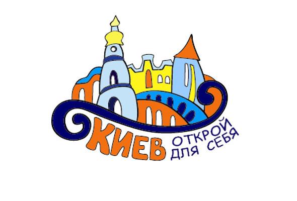 Мнение: Участники и жюри конкурса на логотип Киева — о финалистах и уровне работ. Зображення № 4.