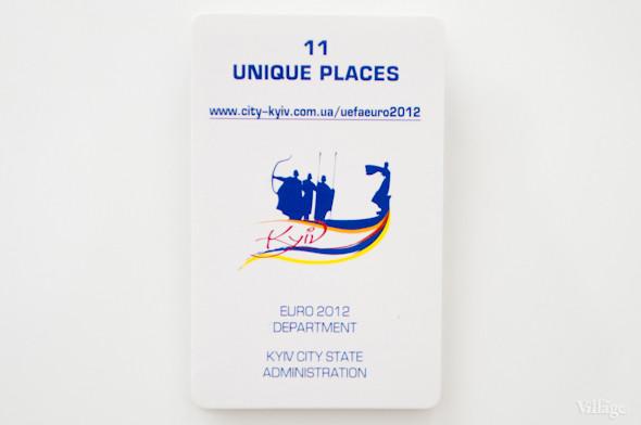Гостям Евро-2012 будут бесплатно раздавать путеводители по Киеву. Зображення № 2.