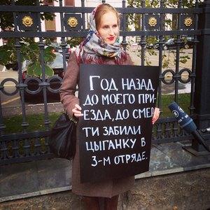 Фото дня: Одиночные пикеты в поддержку Надежды Толоконниковой. Изображение № 3.