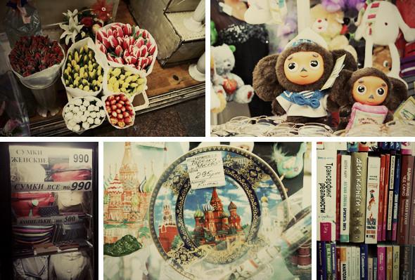 1. Цветы. 2. Детские мягкие игрушки и очки. 3. Женские сумки и одежда. 4. Сувенирная продукция. 5. Книги. Изображение № 7.