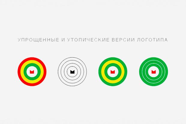 Пять идей для логотипа Москвы. Изображение № 15.
