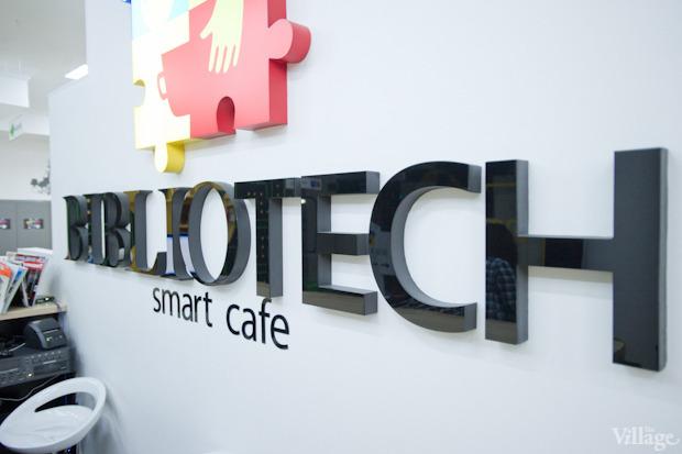 Новое место (Киев): Smart cafe BiblioTech. Зображення № 15.
