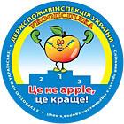 В Киеве появится собственный знак качества. Зображення № 2.
