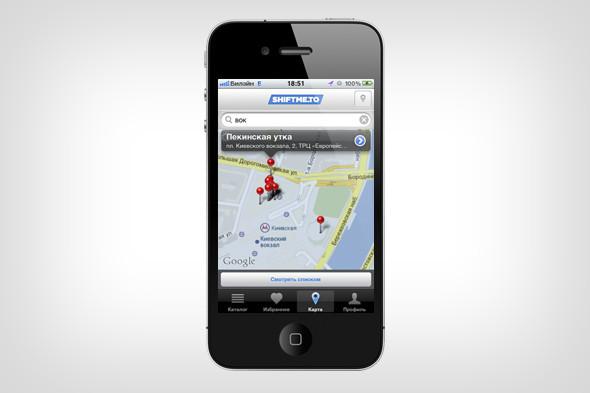 Вышло мобильное приложение для бронирования столиков в ресторане. Изображение № 6.