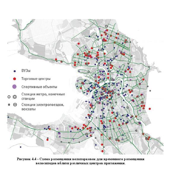 Схему велодорожек в Петербурге отправят на рассмотрение в Смольный. Изображение № 4.
