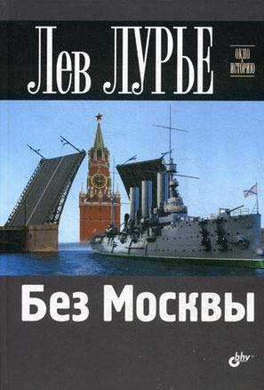 Утро в Петербурге: 28 ноября. Изображение № 2.