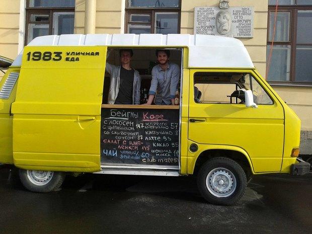 На улицах Петербурга появился фургон с бейглами и кофе . Изображение № 1.