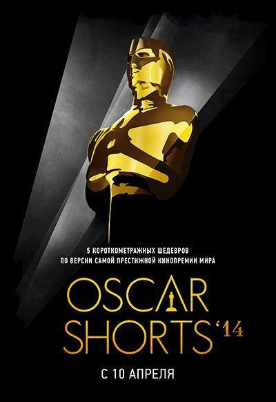 Oscar Shorts 2014, «Дивергент», «ГангстаLove» . Изображение № 1.