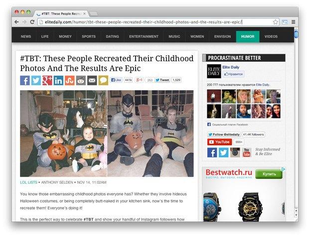 Ссылки дня: Онлайн-генератор свитеров, новый трек The Uchpochmack и Международный день ребёнка. Изображение № 2.