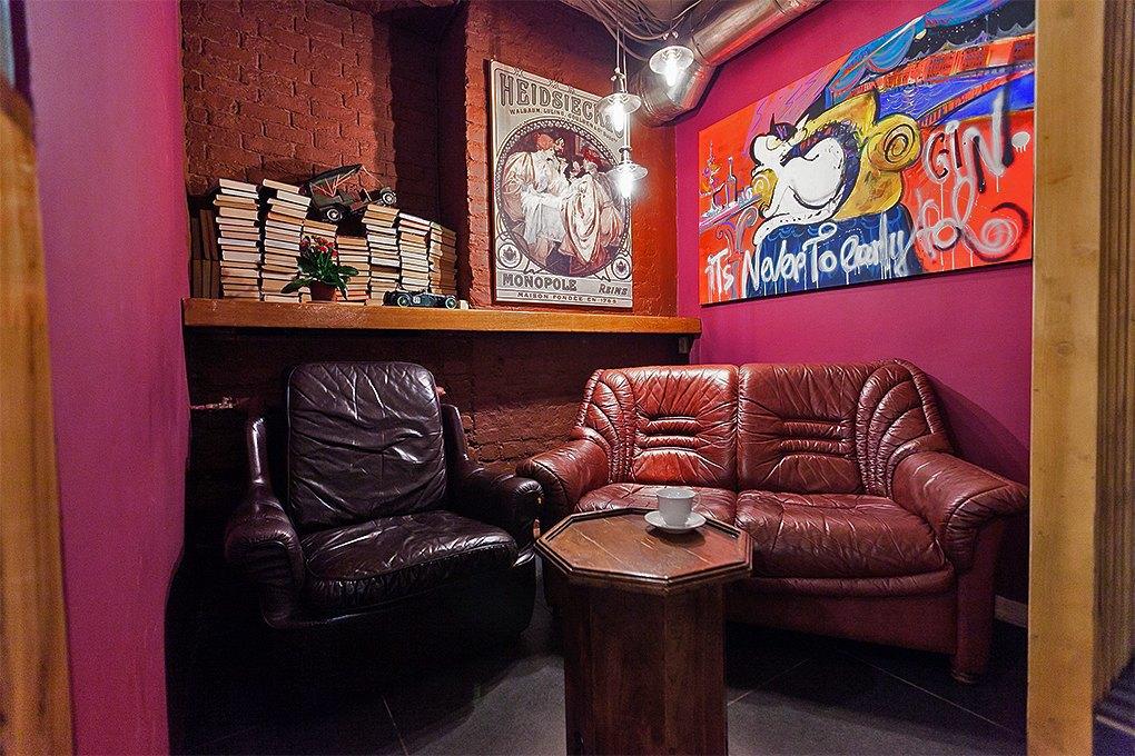 Секретный бар: Каквладельцы «Джин Тоника» открыли заведение без вывески и рекламы. Изображение № 8.