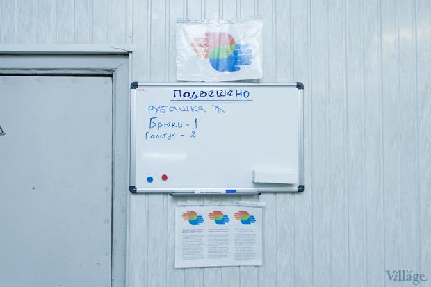 Эксперимент The Village: Работают ли в Киеве подвешенные услуги. Зображення № 27.