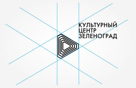 Культурный центр «Зеленоград» разработал свой фирменный стиль. Изображение № 1.