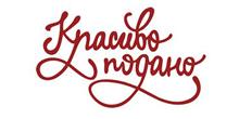 Интерьер недели (Петербург): Кулинарная школа «Красиво подано». Изображение № 1.